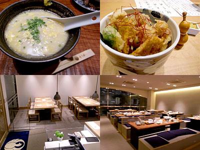 博多水炊き とり田 博多本店:ランチのとり天丼