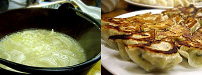 餃子専門店 宝雲亭(ほううんてい):スープ餃子、高菜焼餃子