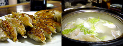 奉天本家(ほうてんほんけ):焼餃子、水餃子