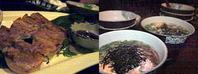 創作郷土料理 語久庵:鶏飯
