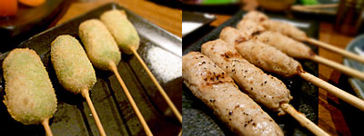 やきとり 弥七:えんどう豆の串揚げ、手づくりつくね