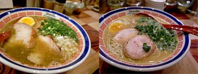 『 博多鶏麺 』 魚(とと)味