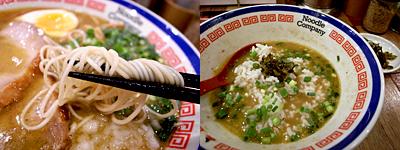 『 博多鶏麺 』 替玉ごはん