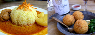 不思議香菜 ツナパハ:スリランカカリー