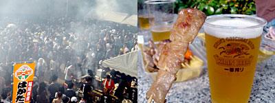 第6回 焼きとり日本一フェスタ:ダルム&ビール