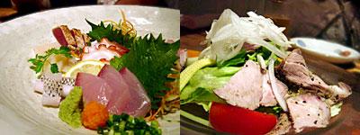 新・美肌促進食堂 燈・巳家枇(ヒ・ミヤビ):刺身とサラダ