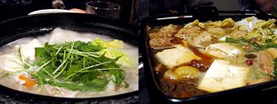博多水炊き・唐揚げ かし和:博多 特水炊き、すき焼き