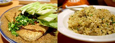 煮こみ 大名店:チーズやっこ、おっぱい焼飯