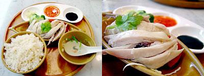 シンガポール 海南鶏飯:海南鶏飯(蒸しor揚げ)