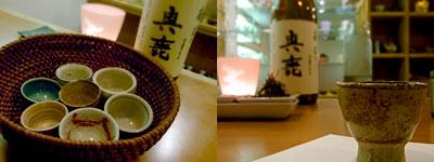 日本酒バー 雲レ日(くもれび):秋鹿 奥鹿 山廃純米