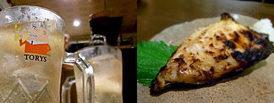 雄屋(たけや) :トリスハイボール、つぼ鯛の味噌漬け