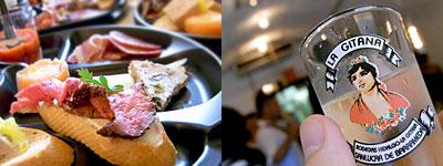 ALQUIMISTA Restaurante(アルキミスタ レスタウランテ):グランド・オープニング・パーティー