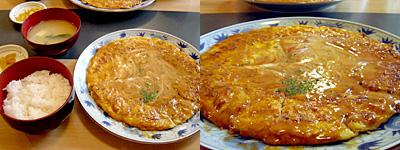 お好み焼き 甲子園:お好み焼き定食