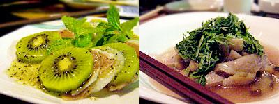きまま料理 Kookaburra (クッカバラ):生ハム・キウイ・大根のカルパッチョ