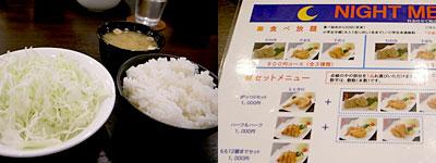 黄金彩(こがねいろ) 大博通り店:食べ放題の時間は50分が目安