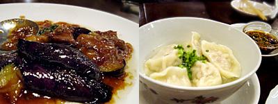 金絲猴(きんしこう):牛バラ肉と茄子の炒め、西安焼き餃子