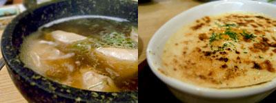 郷土料理 つしま亭:石焼水ぎょうざ、うにグラタン
