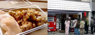 『 筑紫庵 』の地鶏の唐揚げ
