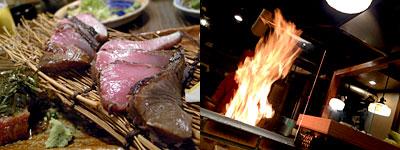 炉端ト酒 タキビヤ。:原始焼き、藁焼き