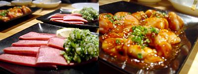 焼肉 HACHIHACHI 赤坂店:ネギ塩タン、丸腸