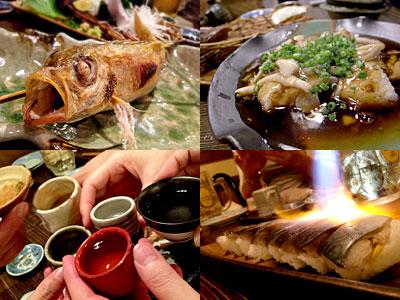 炉端ト酒 タキビヤ。:赤むつ1本焼き、炙り鯖寿司