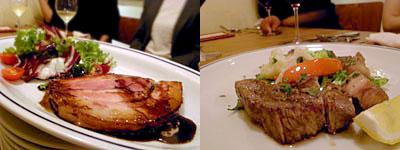 トラットリア ポルチェリーノ:パンチェッタのソテー バルサミコソース