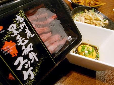 焼肉・すき焼き 純 天神警固店:九州産黒毛和牛ユッケ