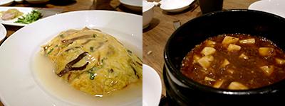 Chinese Kitchen 真心(しんしん) 四川風マーボー豆腐