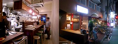 『 Chinese Kitchen 真心(しんしん) 』