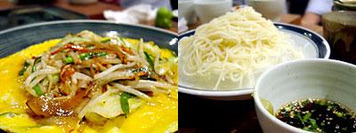 博多一口にら饅頭 一優亭:たっぷり野菜の玉子とじ、ラーソー麺