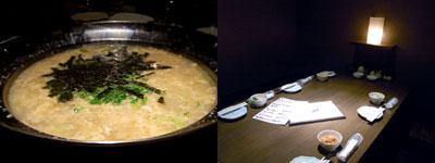 居酒屋 雅:雑炊