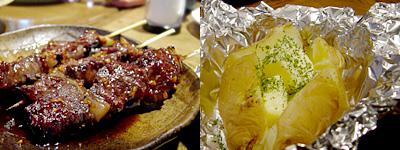 焼とり鉄砲 久留米本店:牛サガリ、じゃがバター