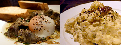 博多 あかちょこべ:砂肝のコンフィ、ポテサラ