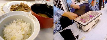 大晩餐会:元気つくしの筍ごはんと博多ぶなしめじの味噌汁
