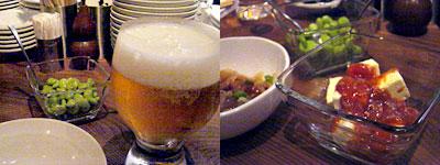 ばーる小野:酒盗クリームチーズ