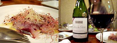 ワイン食堂 ウーバンブー:糸島産マオナ(ハタ)の香草マリネ カルパッチョ仕立て