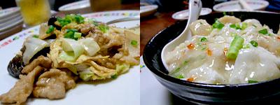 悠好!朋友(ニイハオポンユウ):青焼鮮貝(ホタテの炒め卵白味)