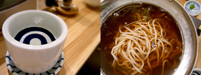 うどん 杵むら:日本酒