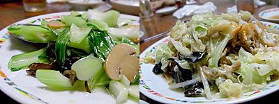 悠好!朋友(ニイハオポンユウ):焼菜心(青菜とマッシュルームの炒め)