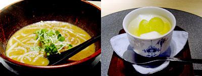 ひな椿 菜々(さいさい):カレーうどん