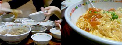 悠好!朋友(ニイハオポンユウ):スーラ湯麺&トマト・タマゴ丼