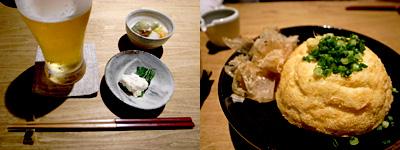 三原豆腐店:まぼろしの厚揚