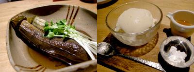 三原豆腐店:海老だしの冷やし茄子