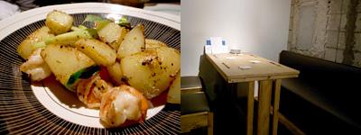 三原豆腐店:海老とおいもとアスパラのハーブ&ガーリック炒め