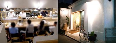 『 三原豆腐店 』