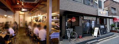 『 梅山鉄平食堂 』