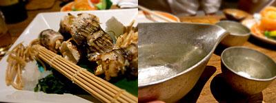 磯ぎよし(いさぎよし):カマスの幽庵焼き、若竹屋「秋月の宴」