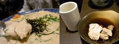 水炊き・鶏料理 はながき:ささみとみず菜のめんたいソース和え