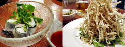 生春巻き&京水菜と牛蒡のサラダ