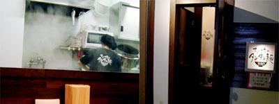 『 ちー坊のタンタン麺 大名店 』
